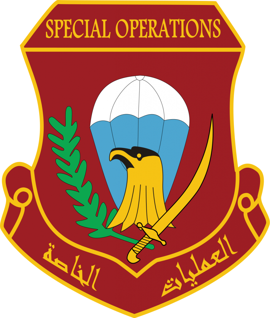 Iraq special ops / MOI