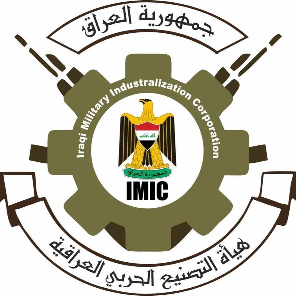 Iraqi Military Industrialization Organization